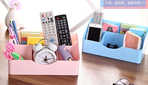 【協貿國際】愛心五格多功能桌面收納盒2入