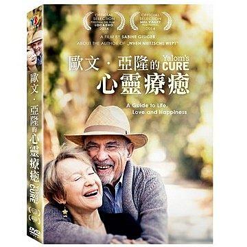【停看聽音響唱片】【DVD】歐文亞隆的心靈療癒