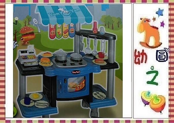 *幼之圓*豪華收銀烹飪雙面廚房組~多功能快餐台~有燈光音效~
