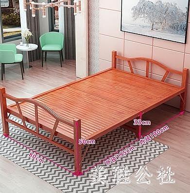 竹床折疊床單人1.2米成人家用1.5米雙人實木全竹子床午休午睡涼床 aj13145【美鞋公社】