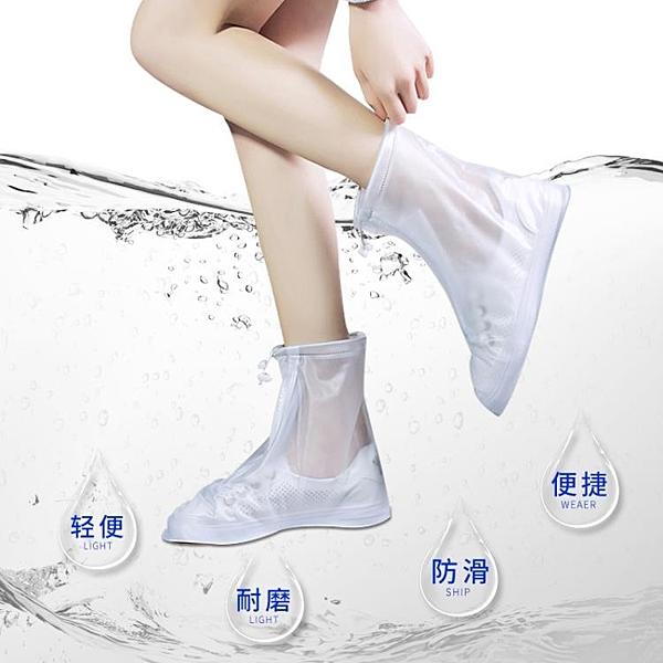 Milano米蘭 防水雨鞋套防滑加厚耐磨成人透明時尚便攜學生戶外男女下雨天鞋套