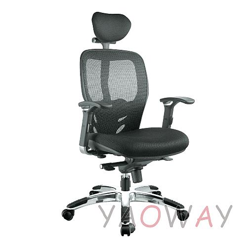 【耀偉】 SD-B71KTGA背動式高背網椅 (人體工學椅/辦公椅/電腦椅/主管椅)