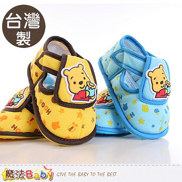 寶寶鞋 台灣製維尼熊正版正版止滑寶寶鞋 魔法Baby