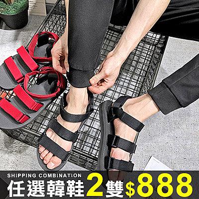 任選2雙888平底涼鞋潮流必備簡約素色魔鬼氈耐磨平底涼鞋【09S1890】