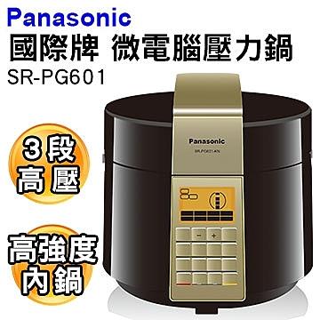 國際牌Panasonic【 SR-PG601 】6L微電腦壓力鍋