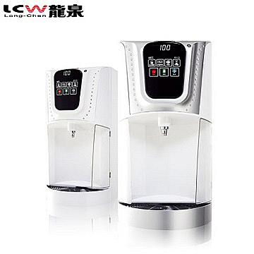 LCW 龍泉 桌上型冰溫熱水鑽飲水機 LC-7571-1AB / LC-7571-2AB