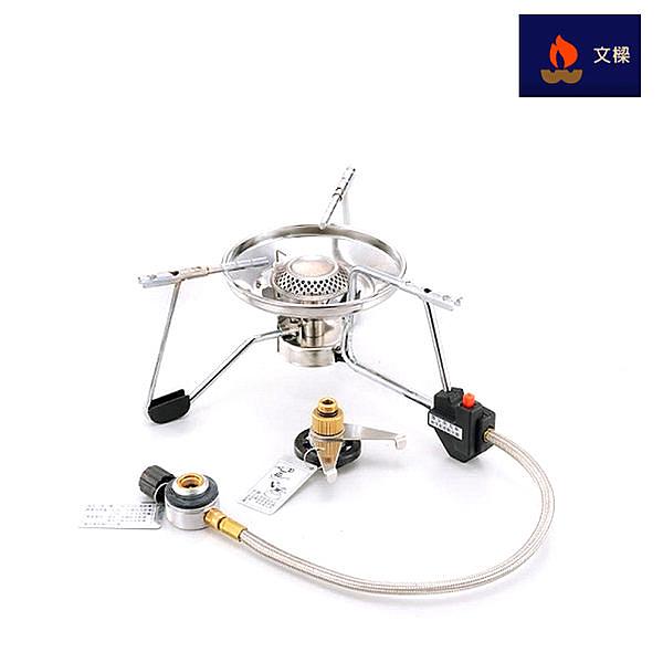 Wen Liang 加大蜘蛛爐 SPIDER #9706(登山露營,爐具,飛碟爐,炊具)