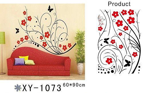 特大款XY-1073第三代可移動式DIY藝術裝飾無痕壁貼/牆貼/防水貼紙
