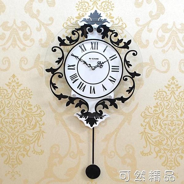 現代裝飾家用羅馬靜音搖擺掛鐘時尚創意鐘表客廳臥室掛表個性時鐘 雙12全館免運