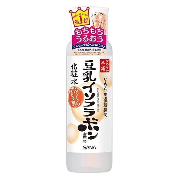 ●魅力十足● SANA 豆乳美肌化妝水200ml