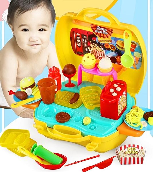*幼之圓*最新款~手提箱系列~冰淇淋彩泥甜品手提箱~家家酒玩具~