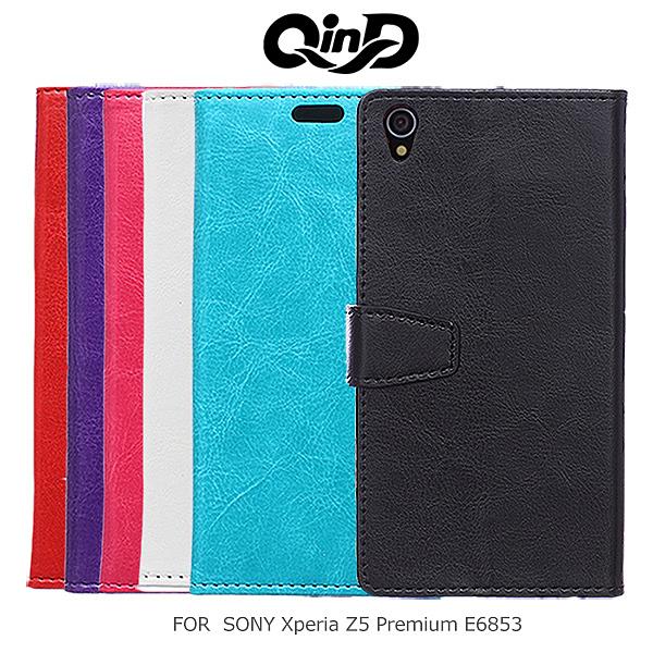 ☆愛思摩比☆QIND 勤大 SONY Z5 Premium E6853 水晶帶扣插卡皮套 側翻皮套 可站立式皮套