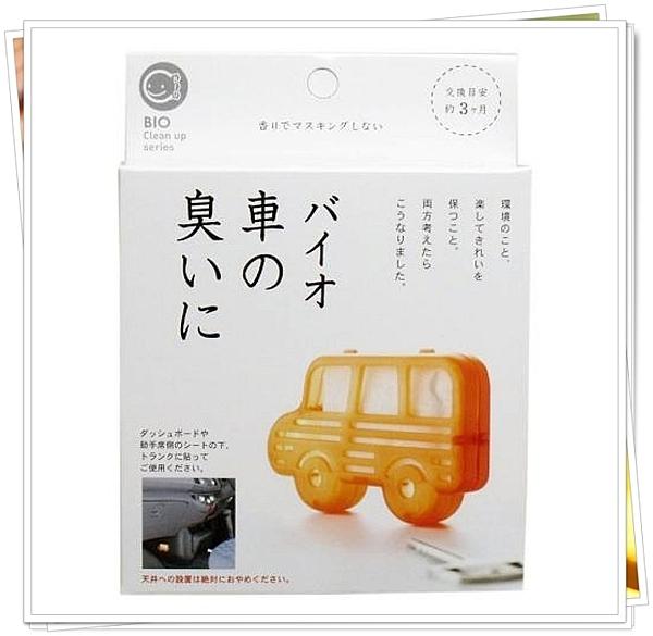 COGIT BIO 車內專用 長效防霉除濕盒(可使用3個月) 日本製 289538