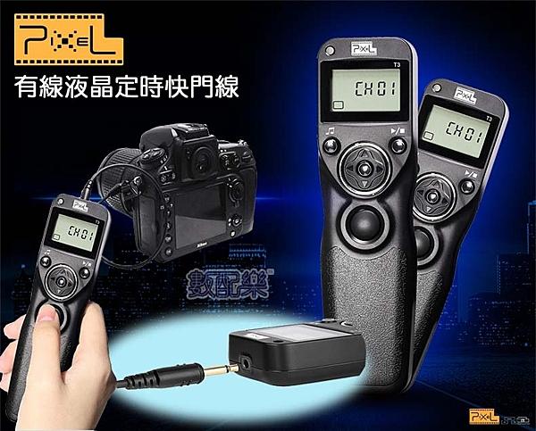數配樂 Pixel 品色 T3 for Nikon DC2 有線液晶 快門遙控器 縮時攝影 快門線 D7200 D5500 D3300 D610