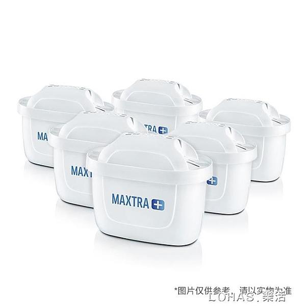 濾芯過濾凈水器家用濾水壺凈水壺Maxtra 濾芯6枚裝 樂活生活館