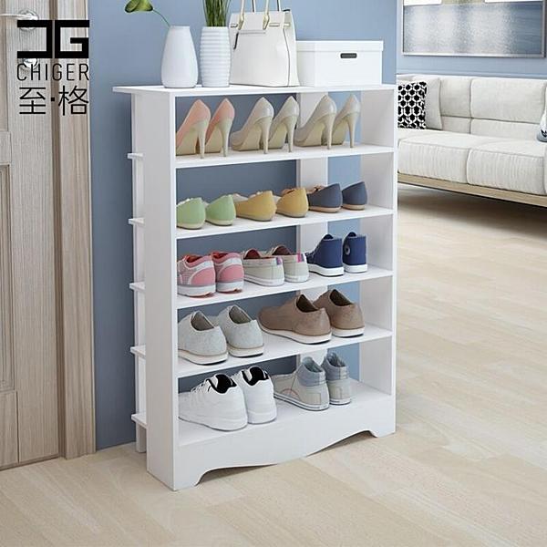 鞋架花架簡約現代鞋櫃多層收納架子置物架簡易家用經濟型jy
