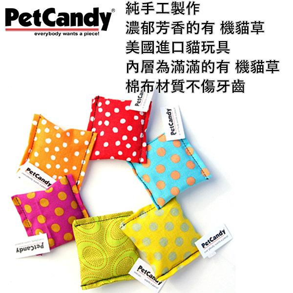 ★美國PetCandy.3151繽紛貓草小沙包,純手工製作,濃郁芳香的有 機貓草,貓咪最愛,隨機出貨