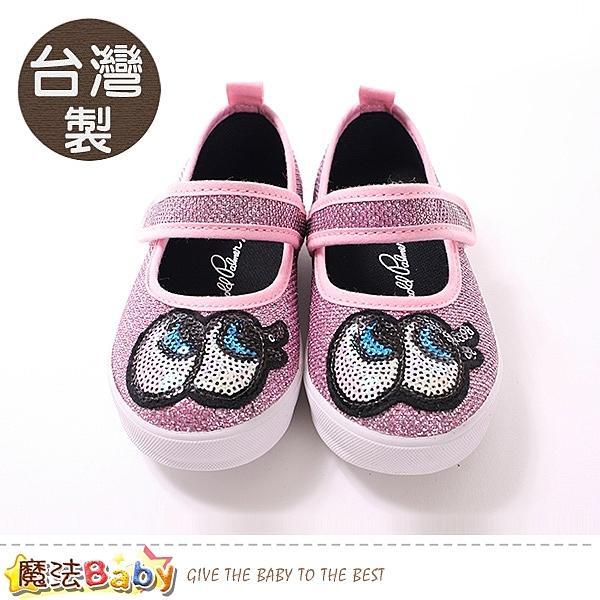 女童鞋 台灣製阿諾帕瑪授權正版娃娃鞋 魔法Baby