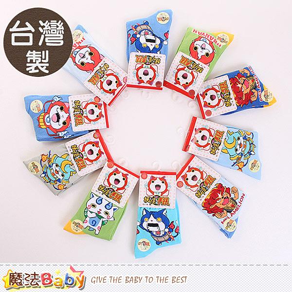 童襪 台灣製妖怪手錶正版兒童短襪(隨機出貨(4雙一組) 魔法Baby