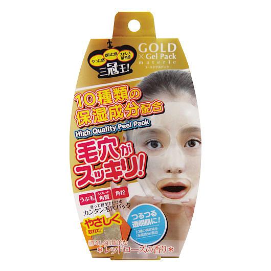 毛穴潔淨黃金凍膜 - 剝除式90g