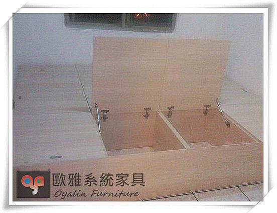 歐雅系統家具】系統櫃 系統收納櫃 系統衣櫃