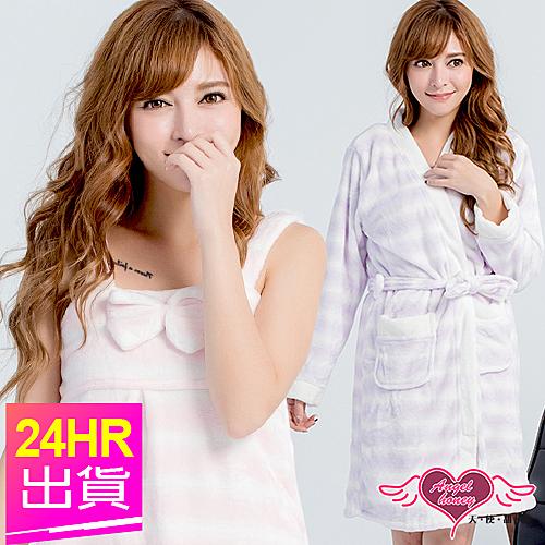 睡袍 出清促銷35折+滿千再折百 白紫/白粉 法蘭絨兩件式睡袍 日系連身居家保暖睡衣