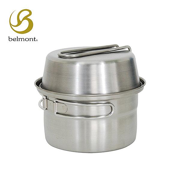 Belmont 650ml鈦鍋組(附收納袋) BM-271