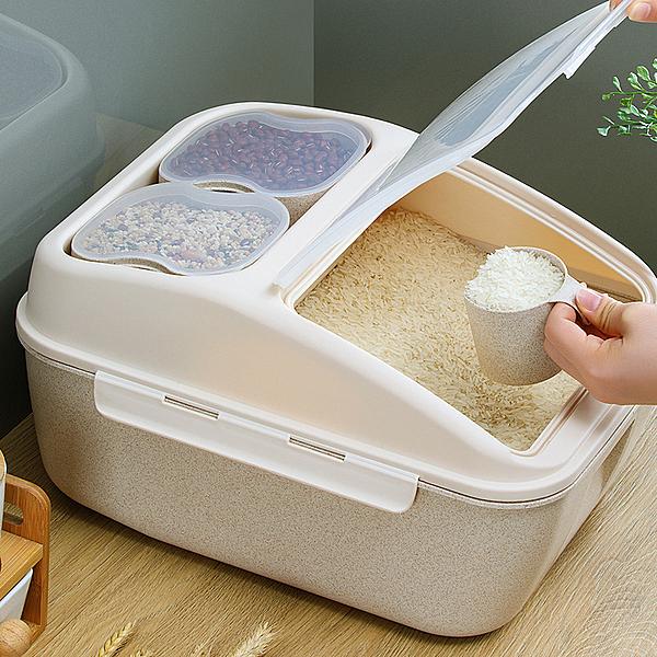 裝米桶10公斤裝米缸米盒家用儲米箱米面收納箱全密封桶防蟲防潮10kg