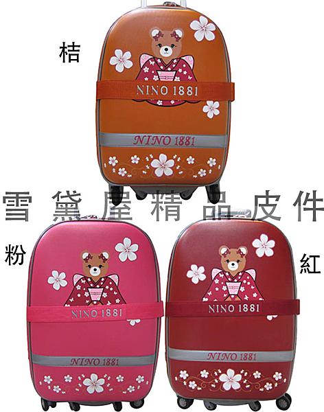 ~雪黛屋~18NINO81 21吋熊寶貝行李箱台灣製造品質保證三段式拉桿附粉紅海關鎖雙加寬飛機輪U1299