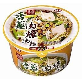 味王香蔥肉燥湯麵碗(12入/箱)【合迷雅好物超級商城】