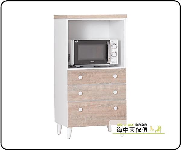 {{ 海中天休閒傢俱廣場 }} G-7 摩登時尚 餐櫃系列 189-2 小北歐2尺收納櫃(三抽)