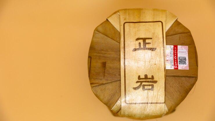 雲南普洱茶餅  勐海陳升號   正岩貳號  頂規 生茶357g