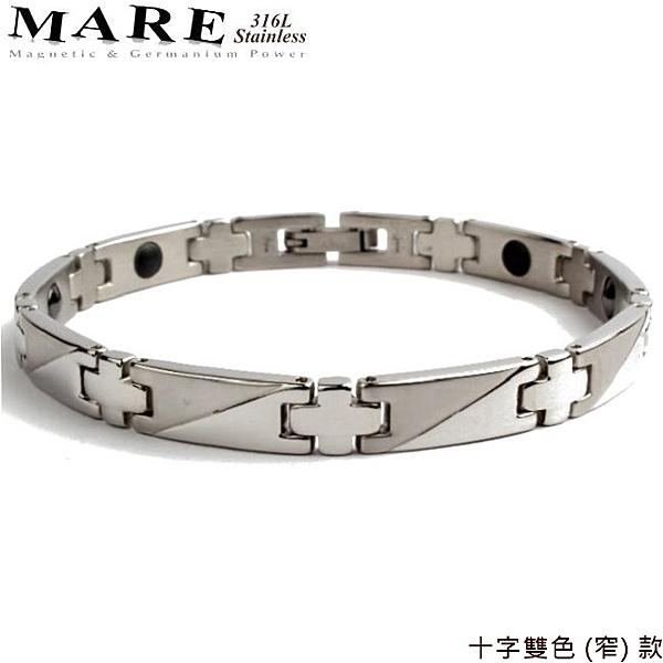 【MARE-316L白鋼】系列:  十字雙色 (窄)    款