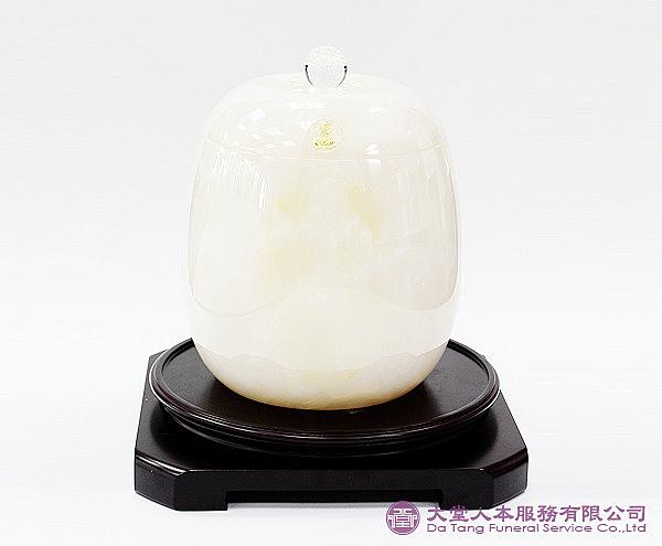 【大堂人本】冰種白玉 骨灰罐