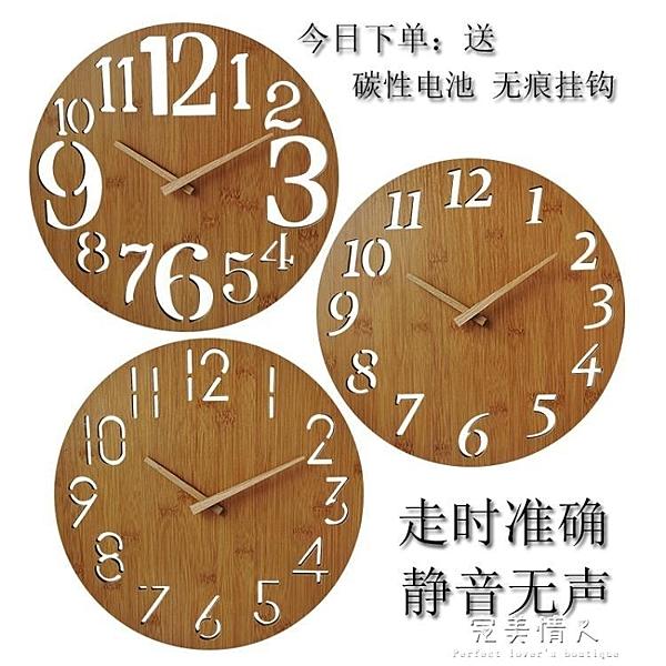 掛鐘-竹木掛鐘創意家用簡約鐘錶客廳個性時尚時鐘大氣臥室靜音石英鐘錶