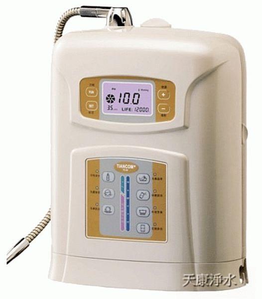 天康電解水機TC-SV9~全球首創氧化還原電位(ORP)定位系統PH值恆定輸出