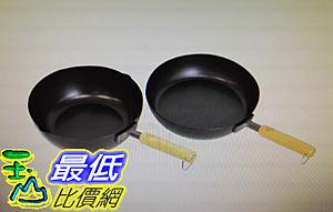 [COSCO代購] Tetsu 日本製木把鐵鍋兩件組 炒鍋直徑24公分 W123151
