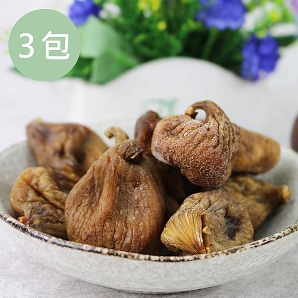 Golden Fruit 全天然愛琴海區無花果乾3包(200g/包)
