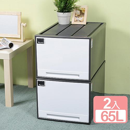 特惠-《真心良品》日光超大抽屜式收納箱65L(2入)