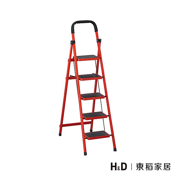 烤漆五層步梯/紅+黑 (21SP/869-11)
