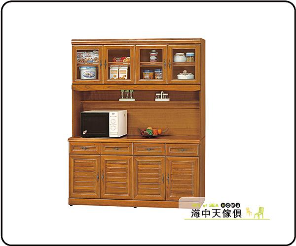 {{ 海中天休閒傢俱廣場 }} G-9 摩登時尚 餐廳系列 242-6  5.3尺正樟木碗櫥櫃(全組)
