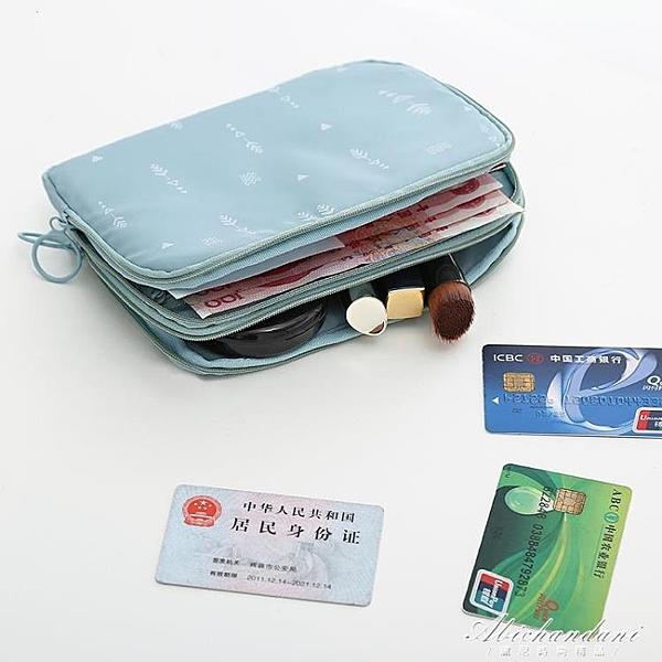 旅游機票收納包護照夾證件包多功能大容量便攜證件旅行護照保護套 黛尼時尚精品