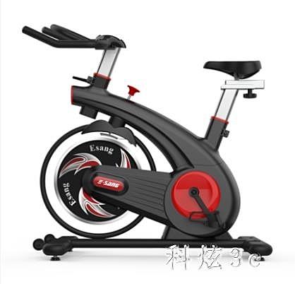 動感單車家用健身車小型室內自行車靜音運動健身器材專用 JA8085『科炫3C』