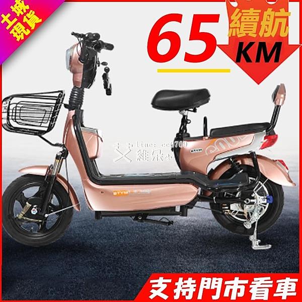 【熱銷現貨】電動自行車 48V成人電動車新電瓶車男女學生電動 DF 艾維朵