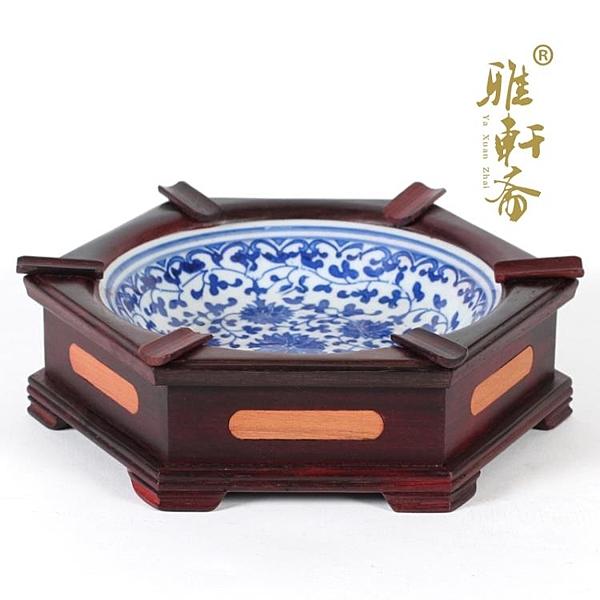[超豐國際]創意紫檀工藝品煙缸 古典個性青花瓷紅木中式煙灰缸1入