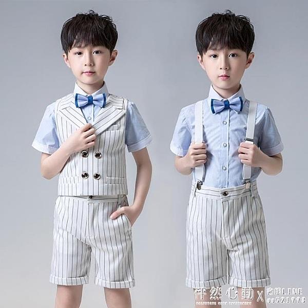 男童禮服夏兒童小西裝套裝主持人鋼琴演出服夏季寶寶英倫西服 怦然心動