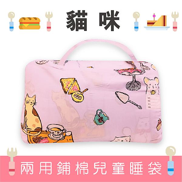 【Jenny Silk名床】貓咪好粉.100%精梳棉.兩用鋪棉型兒童睡袋.加大型.臺灣製造