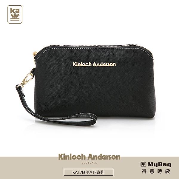 Kinloch Anderson 金安德森 皮夾 KATE 經典輕巧拉鍊手拿包 星空黑 KA176005 得意時袋