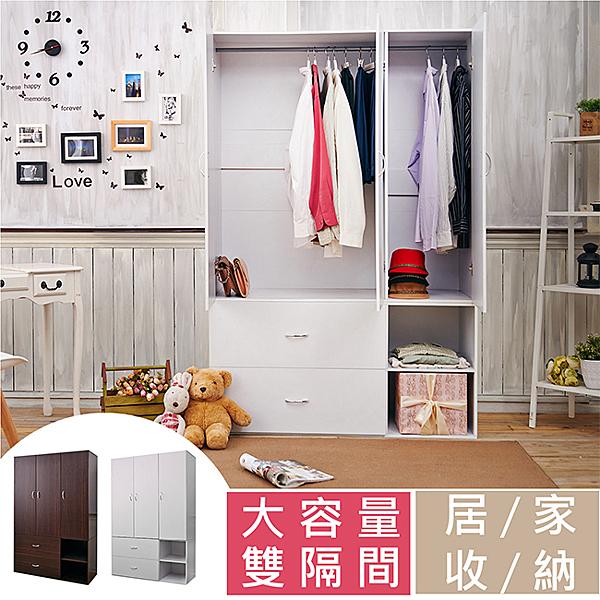 衣物收納 分離式三門+二抽收納衣櫃-MIT台灣製 衣櫥 置物櫃 大型衣櫃 櫃子 斗櫃 櫥櫃 BO048 澄境