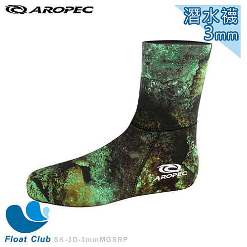 AROPEC 潛水襪 3mm Neoprene 迷彩襪 Assassin-G Sox SK-3D-3mmMG/SRP 原價950元